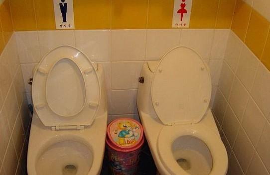 Kadın ve Erkek tuvaleti ortak olur mu?