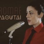 23.12.2015 Günün Şarkısı Papaoutai