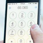 Cep Telefonlarının Gizli Kodları
